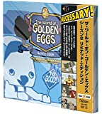"""The World of GOLDEN EGGS """"SEASON 2"""" DVD-BOX Limited Edition…"""