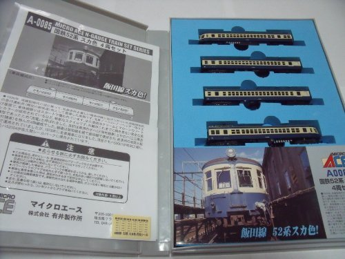 Nゲージ A0085 国鉄52系スカ色4両セット