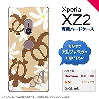 Xperia XZ2 SO-03K SOV37(エクスペリア XZ2) SO-03K SOV37 スマホケース カバー ハードケース ホヌ ティアレ ベージュ イニシャル対応 A nk-xz2-1081ini-a