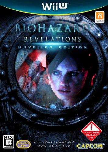 バイオハザード リベレーションズ アンベールド エディション - Wii U