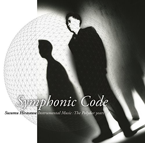 [画像:Symphonic Code Susumu Hirasawa Instrumental Music:The Polydor years (紙ジャケット仕様)]