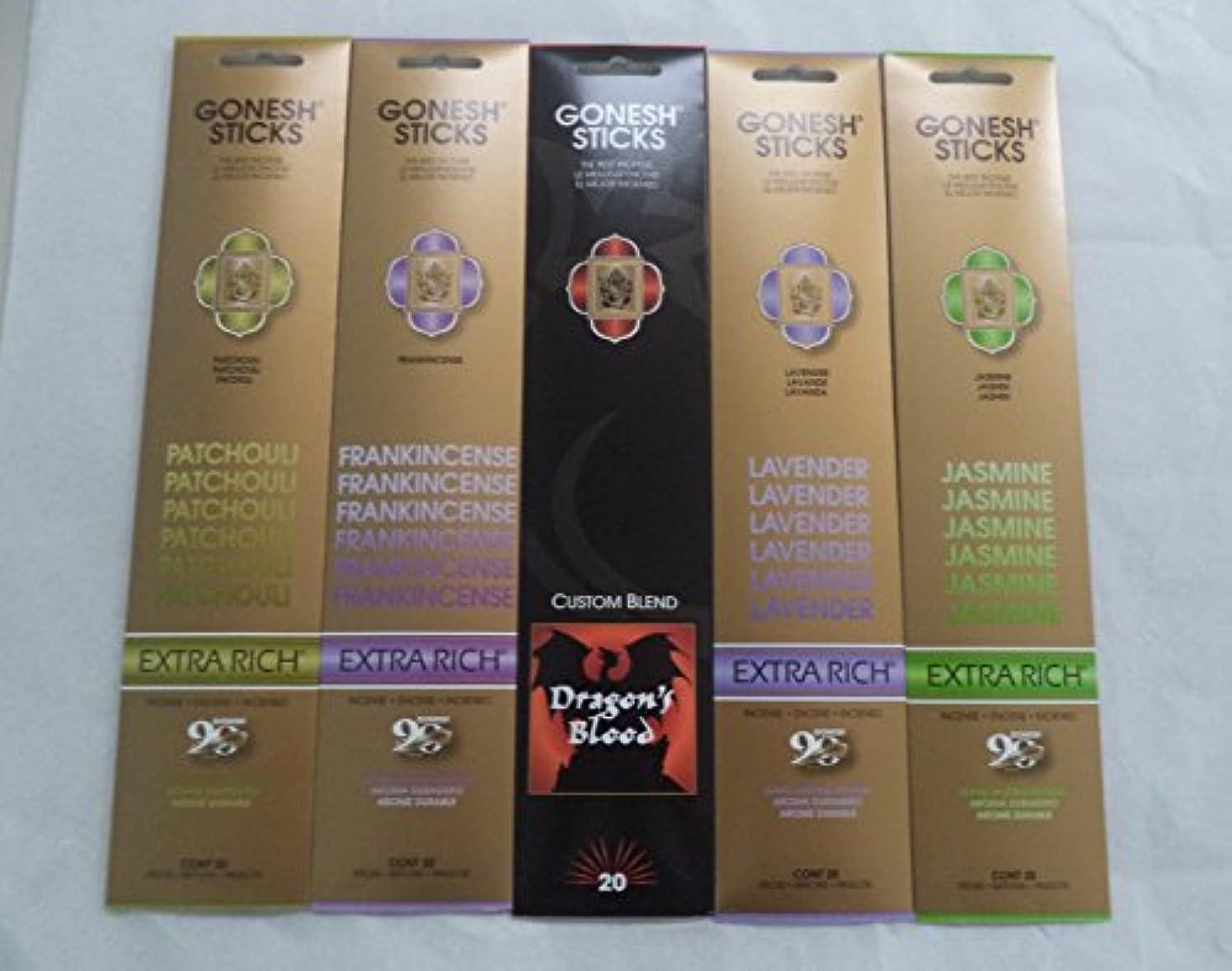 研究所泥だらけ一時停止Gonesh Incense Stick Best SellerコンボVariety Set # 1 5 x 20 = 100 Sticks