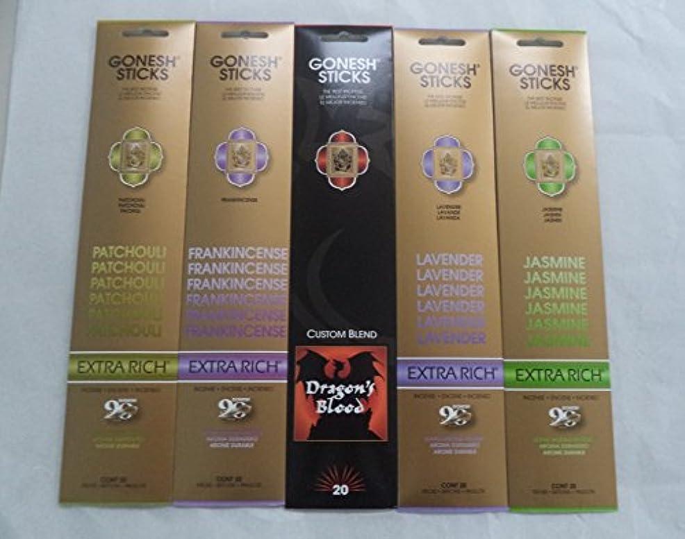 嵐の満足できる明るくするGonesh Incense Stick Best SellerコンボVariety Set # 1 5 x 20 = 100 Sticks