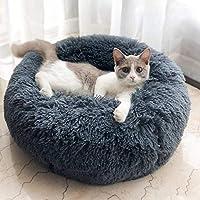 Muswanna ペットベッド ペットクッション ペットソファ ラウンド型 丸型 ドーナツペットベッド ぐっすり眠る ふ…