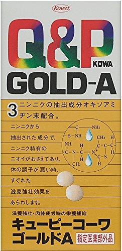 興和 キューピーコーワゴールドA 180錠 [指定医薬部外品]