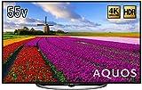 シャープ 55V型 4K対応液晶テレビ AQUOS LC-55U45 HDR対応