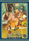 レイトン ミステリー探偵社 ~カトリーのナゾトキファイル~ DVD Vol.3[DVD]