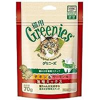 FG05グリニーズ猫用チキンサーモン70g おまとめセット【6個】