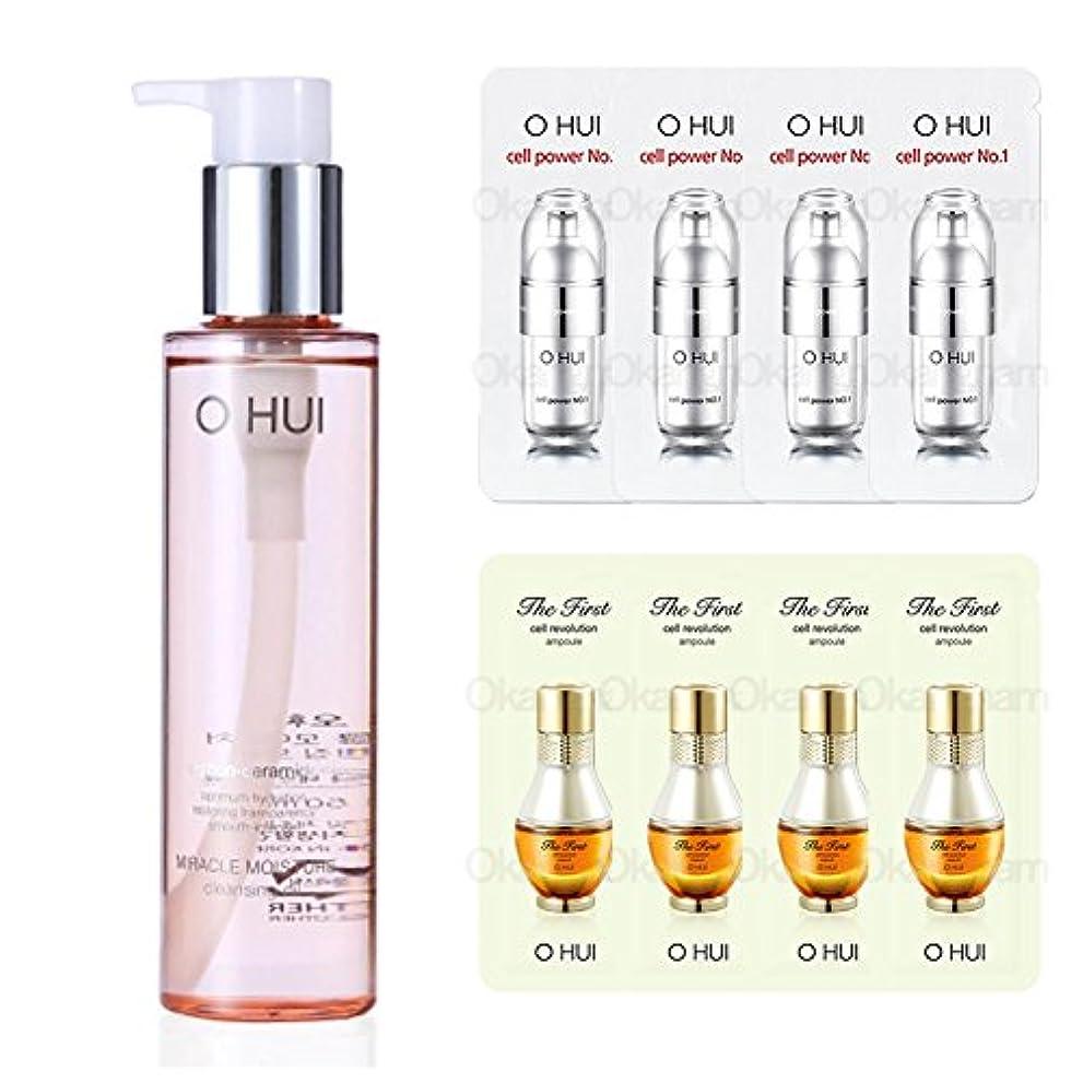 作成する照らす密接にオフィ/ O HUI LG生活健康/OHUI Cleansing Oil オフィ ミラクル モイスチャー クレンジングオイル 150ml + Sample Gift (海外直送品)