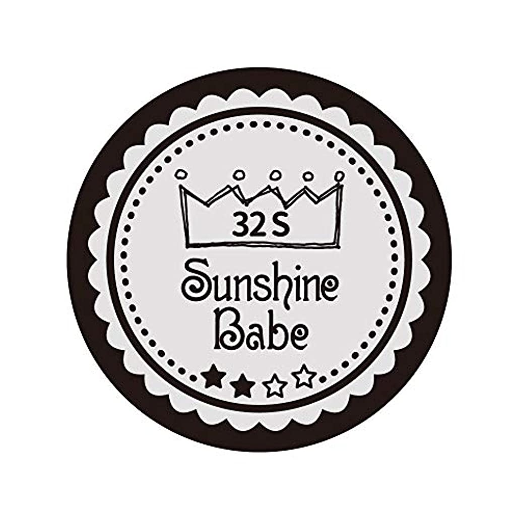 ピッチ感謝するアスリートSunshine Babe カラージェル 32S ミルキーグレージュ 2.7g UV/LED対応