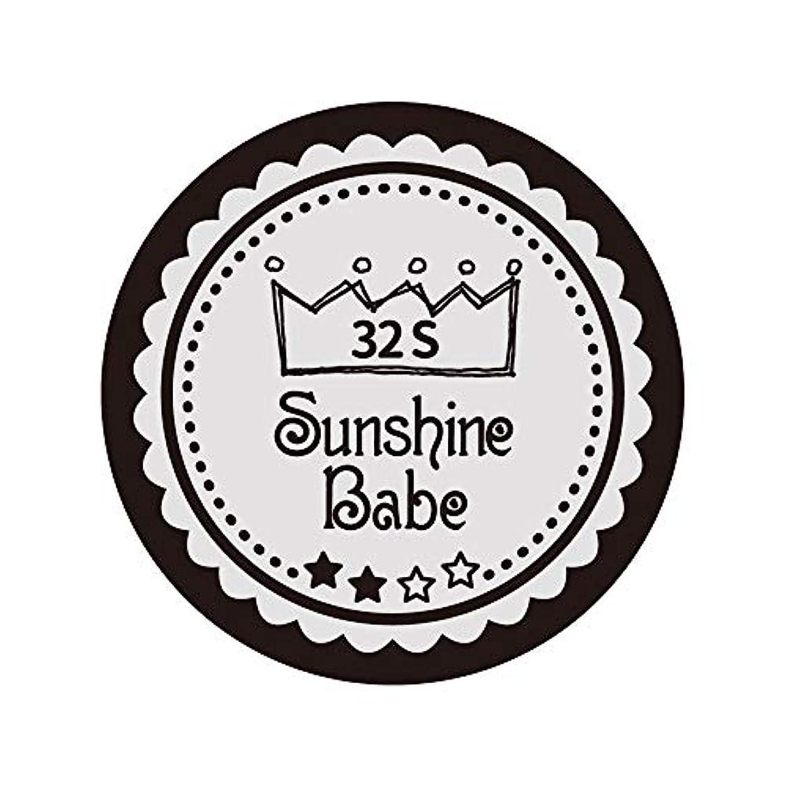 電子スリットスイッチSunshine Babe カラージェル 32S ミルキーグレージュ 2.7g UV/LED対応