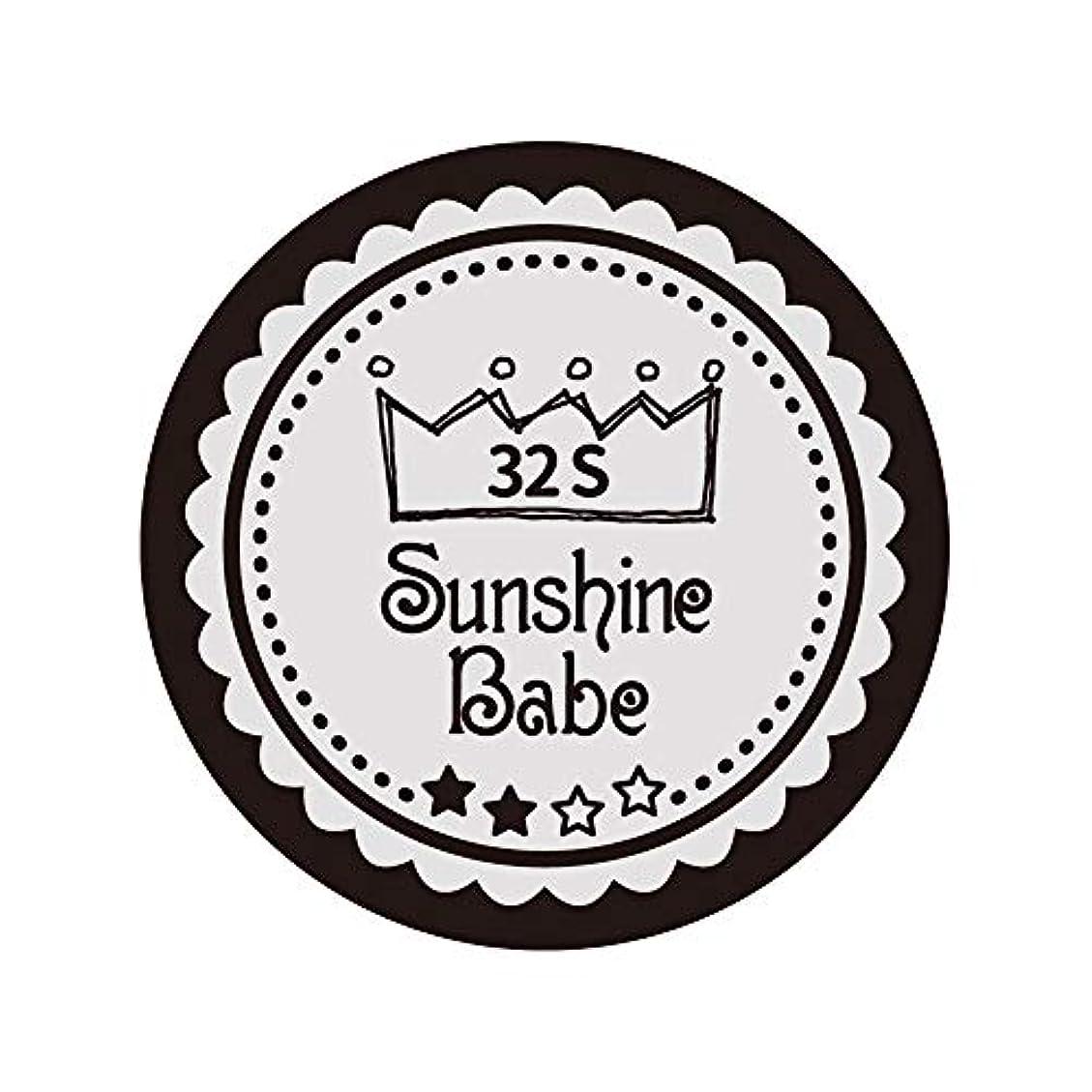 万一に備えてリス栄養Sunshine Babe カラージェル 32S ミルキーグレージュ 2.7g UV/LED対応