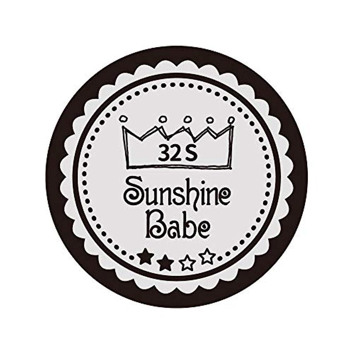 個人的な引く彼女自身Sunshine Babe カラージェル 32S ミルキーグレージュ 2.7g UV/LED対応