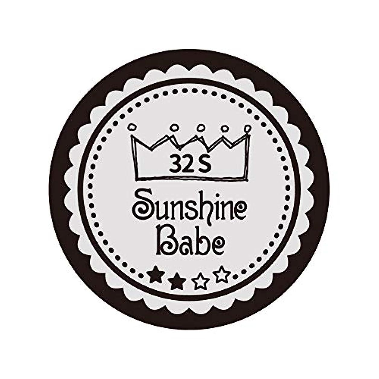センチメンタルペン午後Sunshine Babe カラージェル 32S ミルキーグレージュ 2.7g UV/LED対応