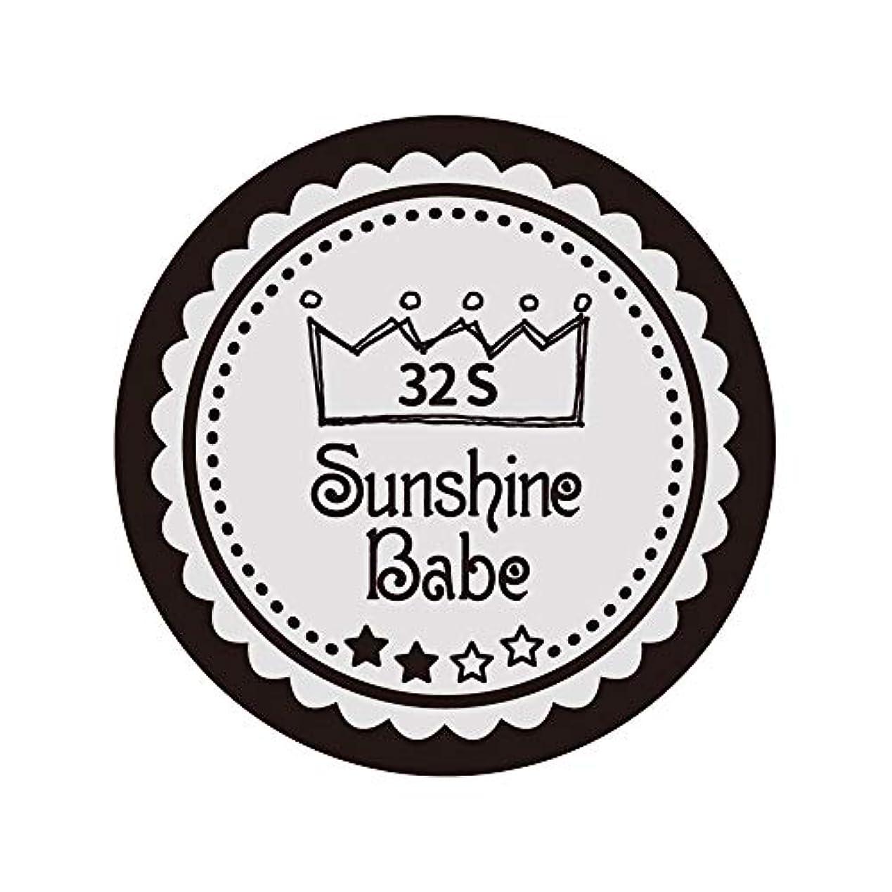 十分に悪質なアルバムSunshine Babe カラージェル 32S ミルキーグレージュ 2.7g UV/LED対応