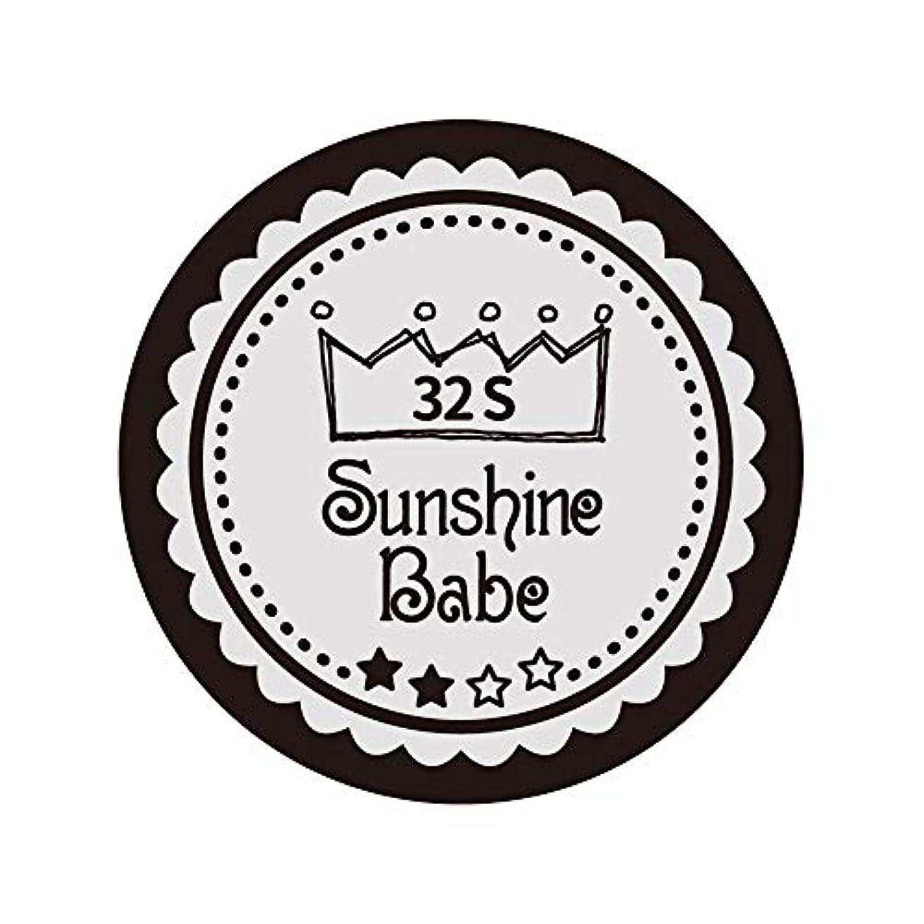 オーストラリア人優しさオーバーコートSunshine Babe カラージェル 32S ミルキーグレージュ 2.7g UV/LED対応