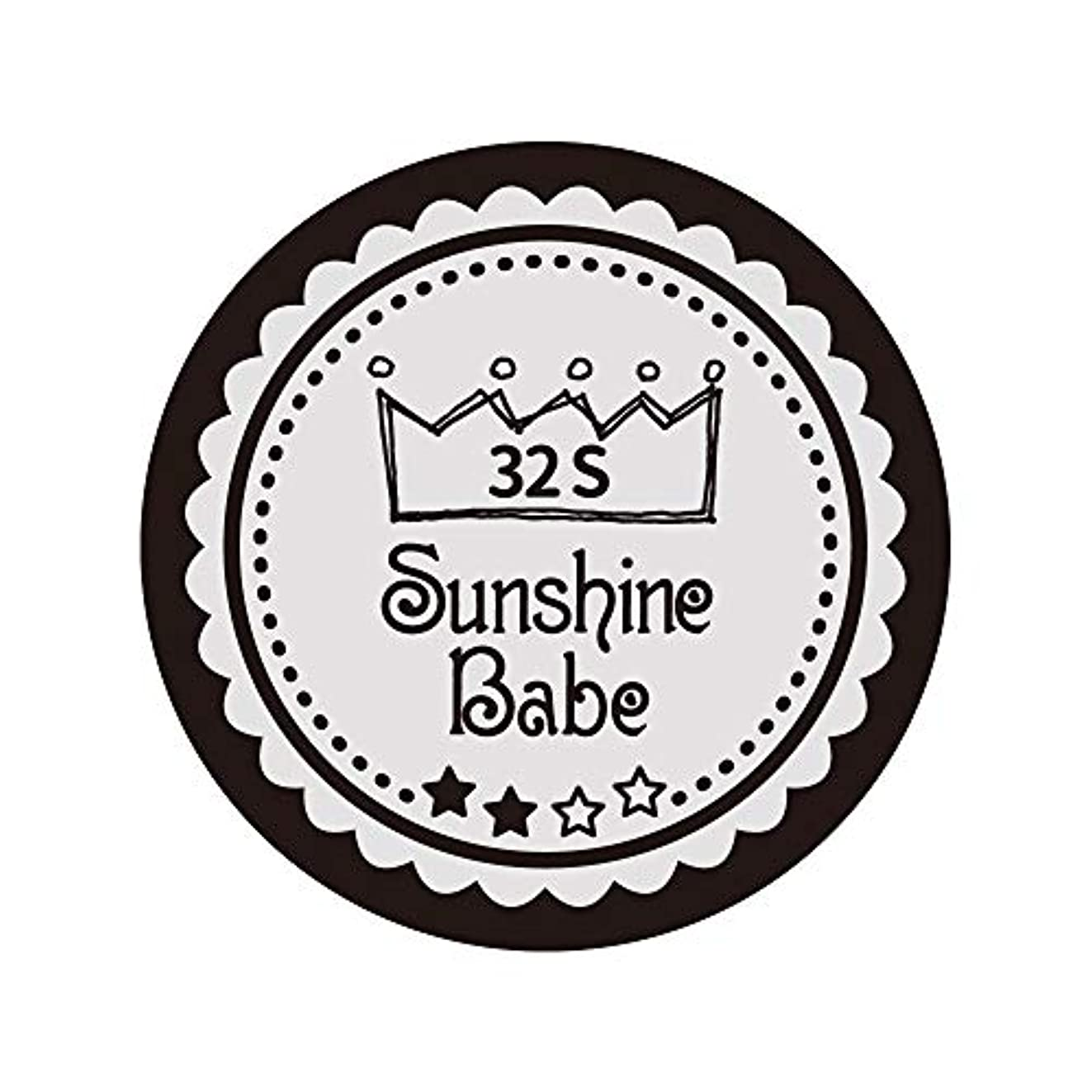 たっぷり地獄二層Sunshine Babe カラージェル 32S ミルキーグレージュ 2.7g UV/LED対応