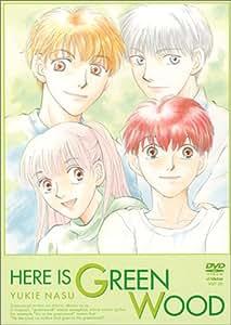 ここはグリーン・ウッド Vol.1(初回限定BOX付) [DVD]