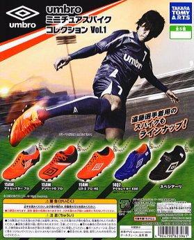 umbro ミニチュアスパイクコレクション Vol.1 [4.14Q2 アクセレイターESE(遠藤スペシャルエディション)](単品)