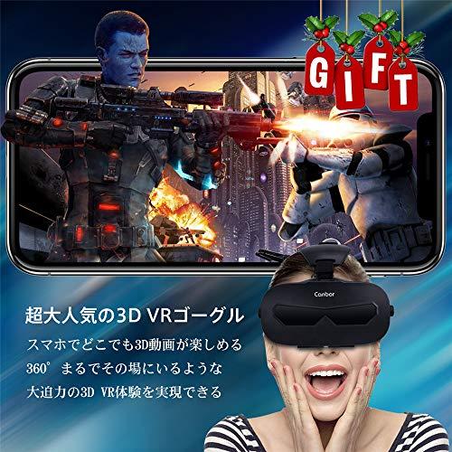 『Canbor VRゴーグル VRヘッドセット VRグラス 3Dメガネ 動画 ゲーム 映画 Bluetoothコントローラ付き 4.0-6.3インチのiPhone androidなどのスマホ対応 (ブラック)』の5枚目の画像
