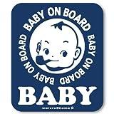 【マグネット】カフェ☆BABY IN CAR ベビーインカー マグネットステッカー 赤ちゃんが乗っています ベビーinカー(ブルー)