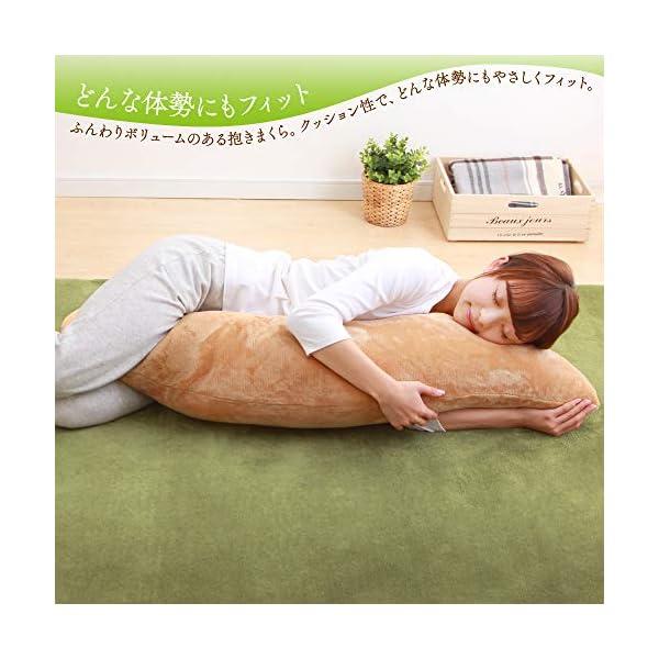抱き枕 まくら 日本製 ふんわりフランネル 幅...の紹介画像2