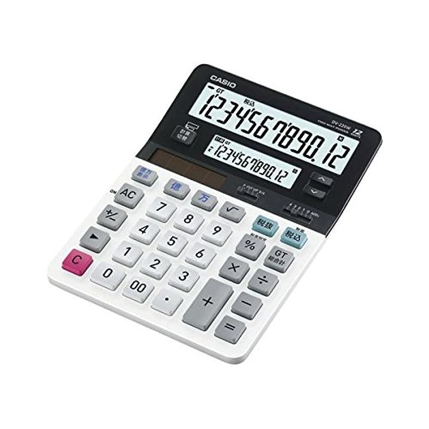 機構アクティビティ製造(業務用セット) カシオ 電卓 DV-220W-N 1台入 〔×2セット〕