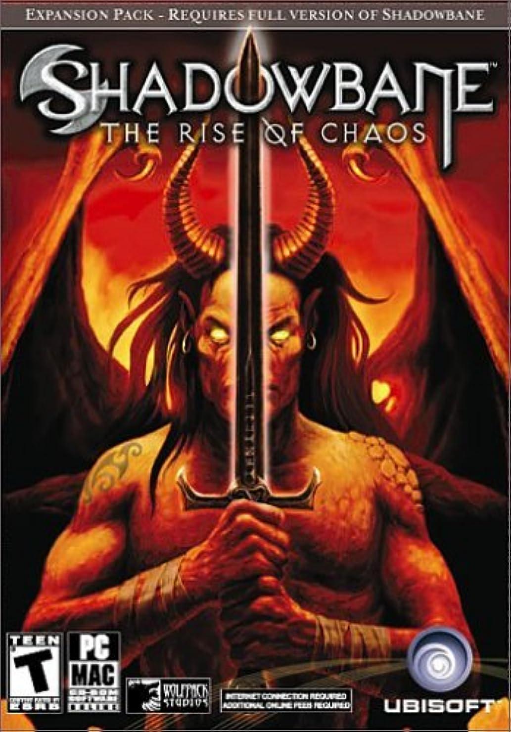 一般引き渡す分数Shadowbane: The Rise of Chaos Expansion Pack (輸入版)
