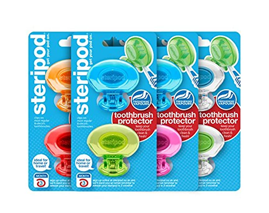 選挙矢印雑品ステリポッド クリップオン歯ブラシ プロテクター (ステリポッド8)マルチ カラー