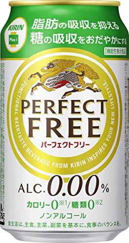 キリン パーフェクトフリー 350ml×24本[機能性表示食...