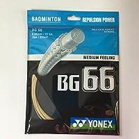 (Platinum Gold) - Yonex BG 66 Ultimax Badminton String
