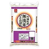 【精米】精米 宮城県産 無洗米 ひとめぼれ5kg 平成28年産