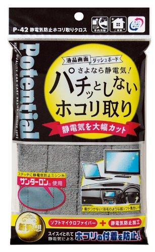 so-up [ ソーアップ ] 静電気防止ホコリ取りクロス [ 品番 ] P42