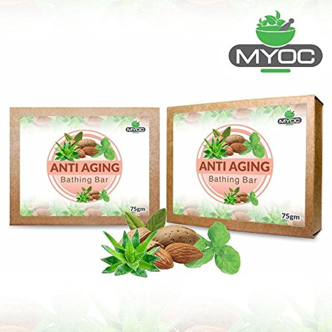 上疑わしいロードブロッキングAloe vera, Basil, Almond oil, Avocado oil, Eveneing Primrose, Vitamin E and Glycerine soap for glowing skin. Rejuvenates...