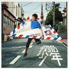 JAMIL「The Rock City Boy」のジャケット画像
