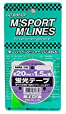 MYS蛍光テープ グリーン(20mm×1.5m) MM-35
