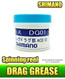 【シマノ純正】 スピニングリール ドラググリス ACE-0 - DG01 -