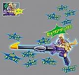 宇宙戦隊キュウレンジャー ガブガブ変身銃 DXリュウツエーダー_05