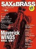 サックス&ブラス・マガジン (SAX &BRASS Magazine) volume.19 (CD付き) (リットーミュージック・ムック)