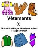 Français-coréen Vêtements Dictionnaire Bilingue Illustré Pour Enfants (Freebilingualbooks.com) 画像