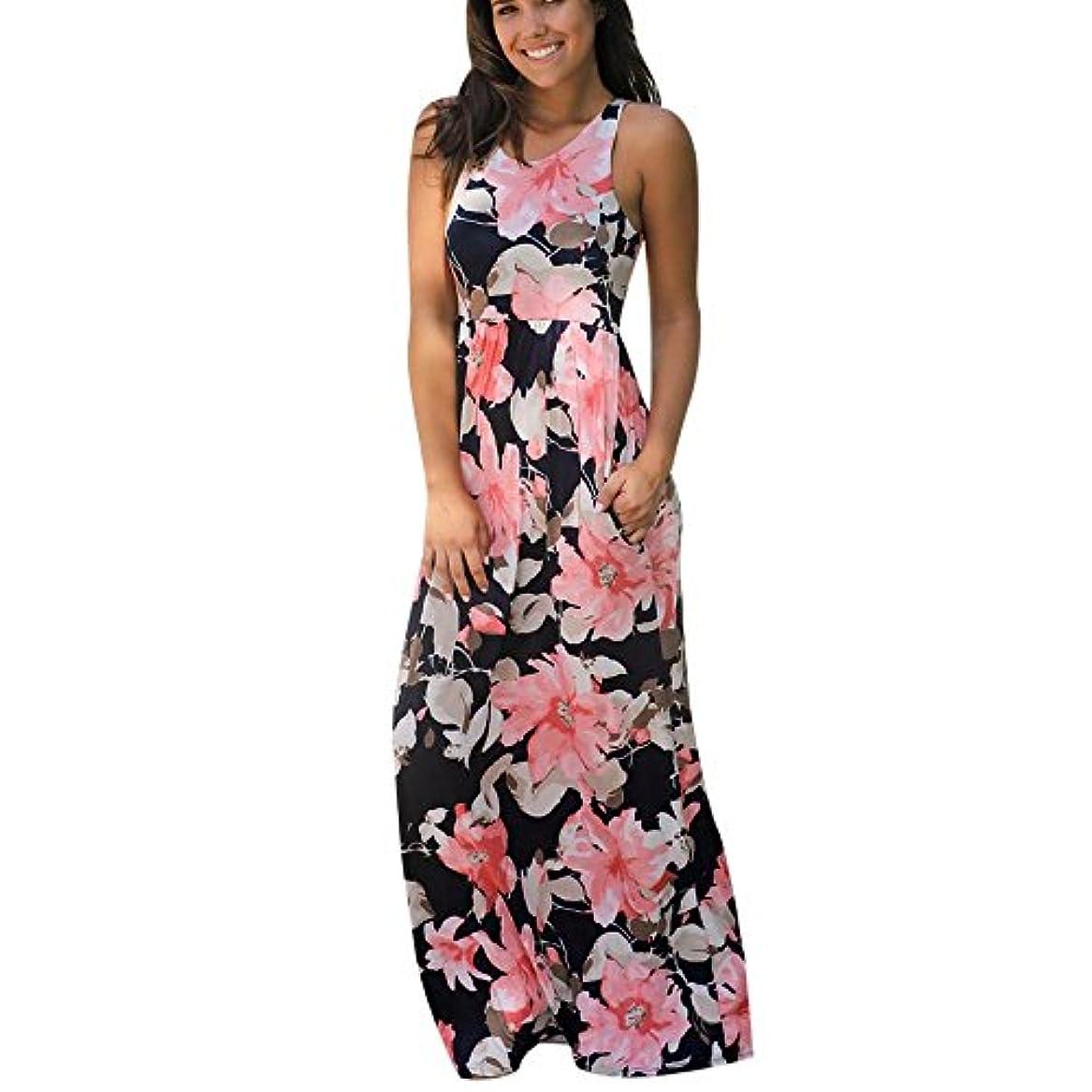 アブストラクト世界の窓ラリーSakuraBest Women Sleeveless Floral Print Maxi Long Dress with Pockets (S, Watermelon)