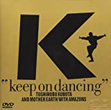KEEP ON DANCING[DVD]