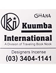 (クンバ) KUUMBA『incense』(GHANA) (Regular size)