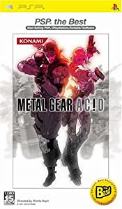 METAL GEAR AC!D PSP the Best