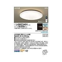 JP22292 LEDCL 10畳用 おめざめ付
