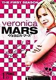 ヴェロニカ・マーズ<ファースト・シーズン> Vol.1[DVD]