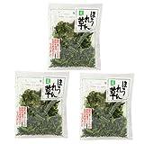 吉良食品 乾燥野菜 ほうれん草30g×3袋セット