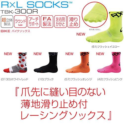(アールエル ソックス)R×L SOCKS 自転車 バイクソックス TBK-300R[メンズ] R×L SOCKS