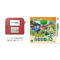 ニンテンドー2DS レッド 【Amazon.co.jp限定】オリジナルストラップ 付 + とびだせ どうぶつの森 amiibo+ (「『とびだせ どうぶつの森 amiibo+』 amiiboカード」1枚 同梱) - 3DS セット