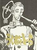 TVアニメ「うしおととら」11巻[Blu-ray/ブルーレイ]